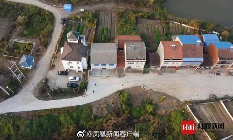 Cảnh sát ở Vũ Hán truy lùng kẻ sát hại dã man 7 người