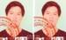 Truy nã Nguyễn Phạm Tuấn Anh can tội cướp giật tài sản