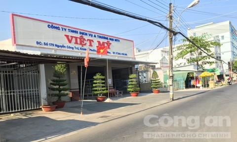 Shop TIN 24/7: NGHI NGỜ